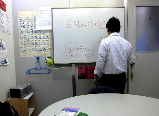 1 13.7.28ブログ用ラオス語講座・指扇駅・ゆけむり横丁 (29)