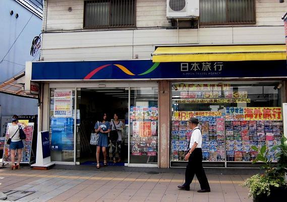 2 13.7.28ブログ用ラオス語講座・指扇駅・ゆけむり横丁 (35)