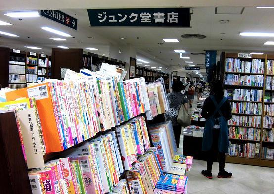 3 13.7.28ブログ用ラオス語講座・指扇駅・ゆけむり横丁 (48)