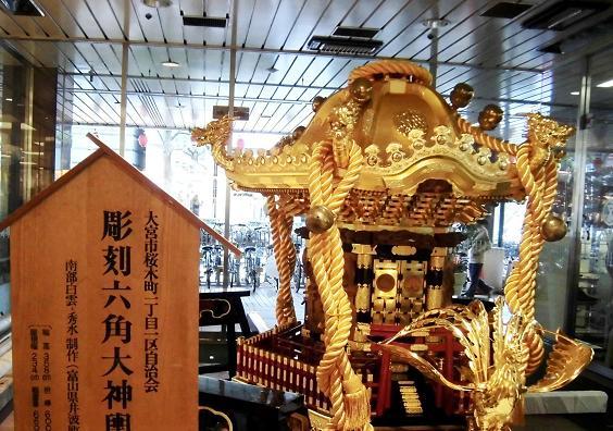 5 13.7.28ブログ用ラオス語講座・指扇駅・ゆけむり横丁 (72)