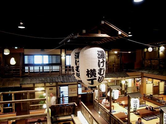 7 13.7.28ブログ用ラオス語講座・指扇駅・ゆけむり横丁 (101)