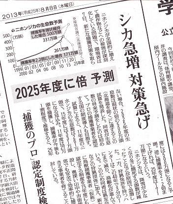 新スキャン_0012