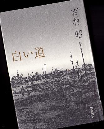 新スキャン_0013