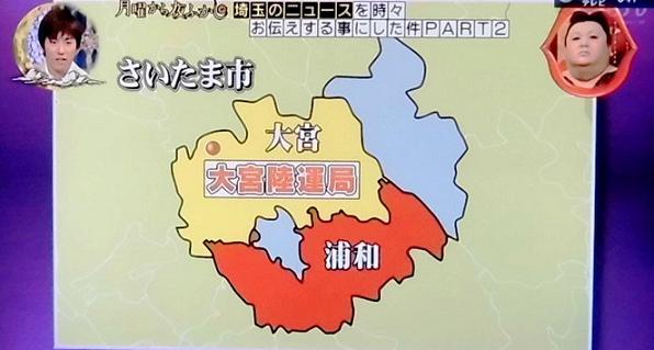 13.8.13ブログ用・川越水上公園 (2)