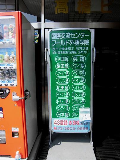 13.8.14ぶろぐ用 (5)