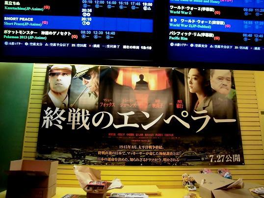 13.8.14ぶろぐ用 (18)