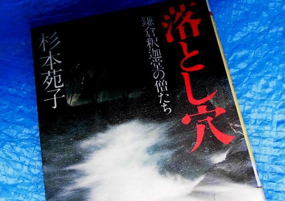 13.8.15ぶろぐ用 (13)