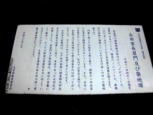 13.8.16永田家ブログ用 (14)