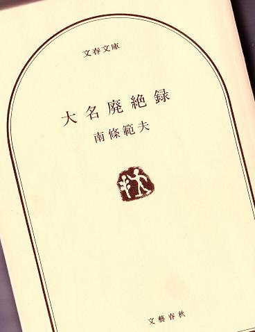 新スキャン_0028