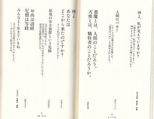 5 新スキャン_0031