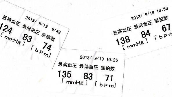 2 新スキャン_0039