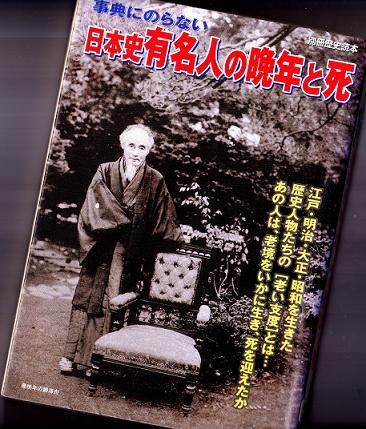 5 新スキャン_0034