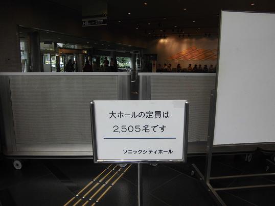 13.9.23遊会 (1)