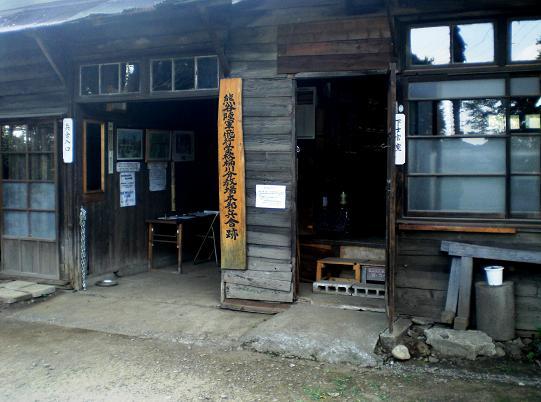 09.9.5旧陸軍桶川飛行学校 (11)