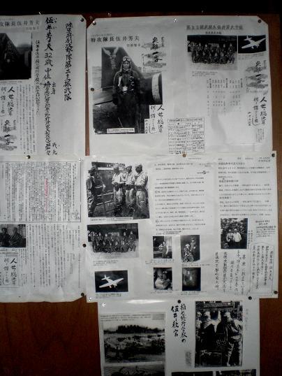 09.9.5旧陸軍桶川飛行学校 (14)