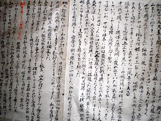 4 09.9.5旧陸軍桶川飛行学校 (59)