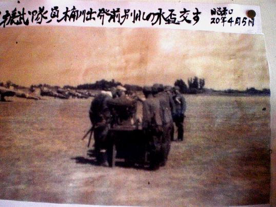 12 09.9.5旧陸軍桶川飛行学校 (53)