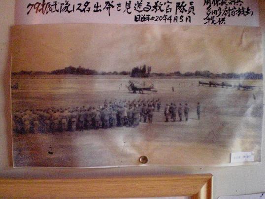 13 09.9.5旧陸軍桶川飛行学校 (54)
