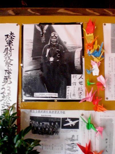 15 09.9.5旧陸軍桶川飛行学校 (56)