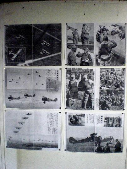 5 09.9.5旧陸軍桶川飛行学校 (66)