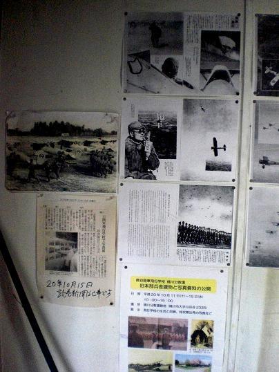 6 09.9.5旧陸軍桶川飛行学校 (67)