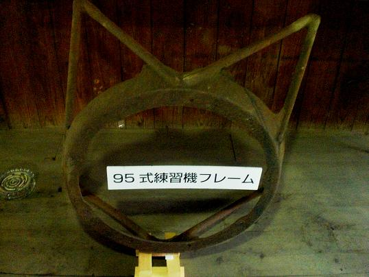7 09.9.5旧陸軍桶川飛行学校 (68)