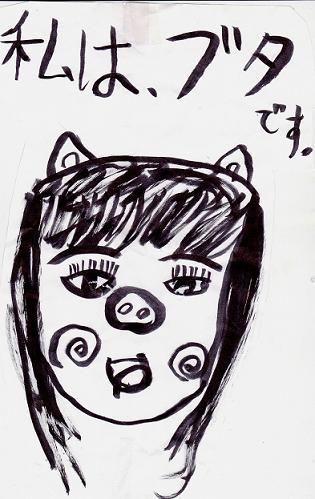 コピー ~ IMG