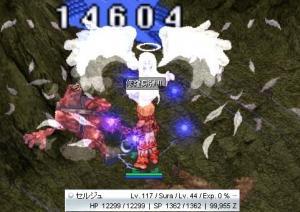 セル117