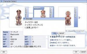 マードック→ヘリオス