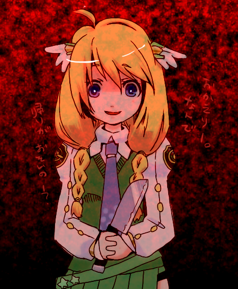 yandere.png