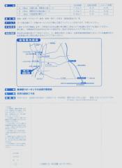 奥津軽パンフ2013Scan0009_0001_600