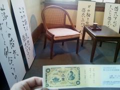 朗読会2013 (6)_600