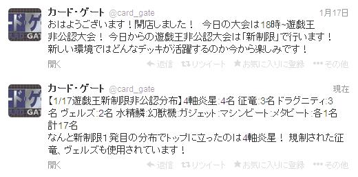 oraha-ninkimono_sr1.png