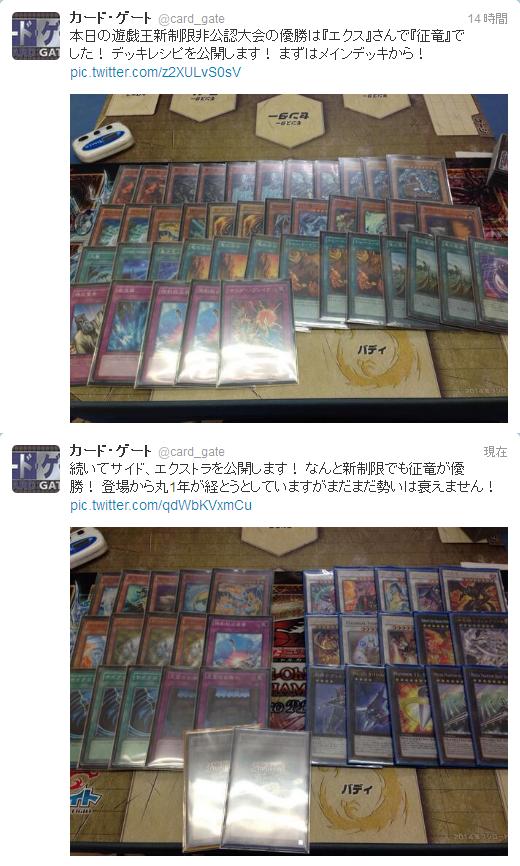 oraha-ninkimono_sr2.png
