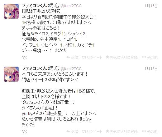 oraha-ninkimono_sr3.png