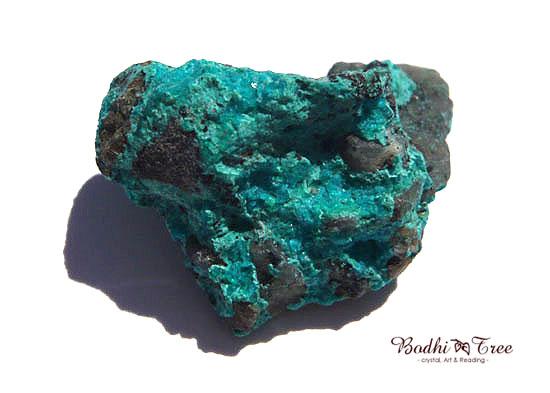 クリソコラ原石