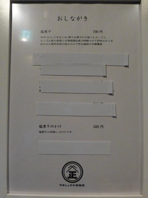 P1020951.jpg