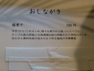 P1020954.jpg