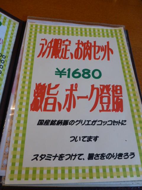 P1030032.jpg