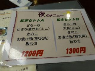 P1030085.jpg