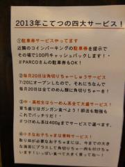 P1030672.jpg