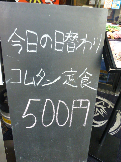 P1030717.jpg