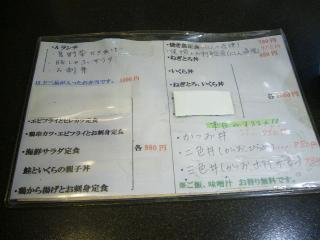 P1160026.jpg