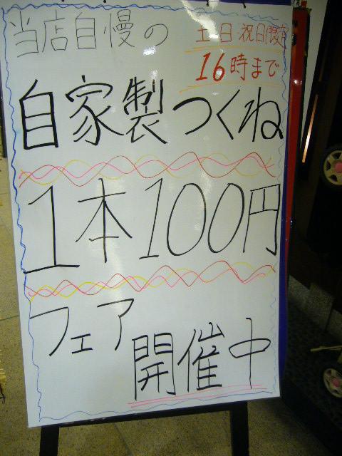 P1160108.jpg
