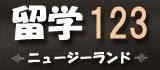 icon_ryugaku.jpg