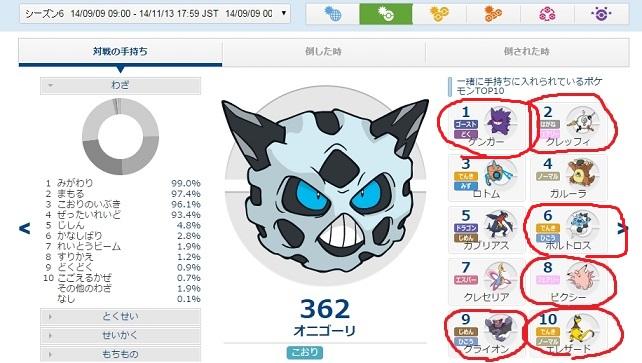 Baidu IME_2014-11-13_8-15-56