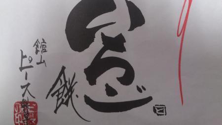 okasi147.jpg