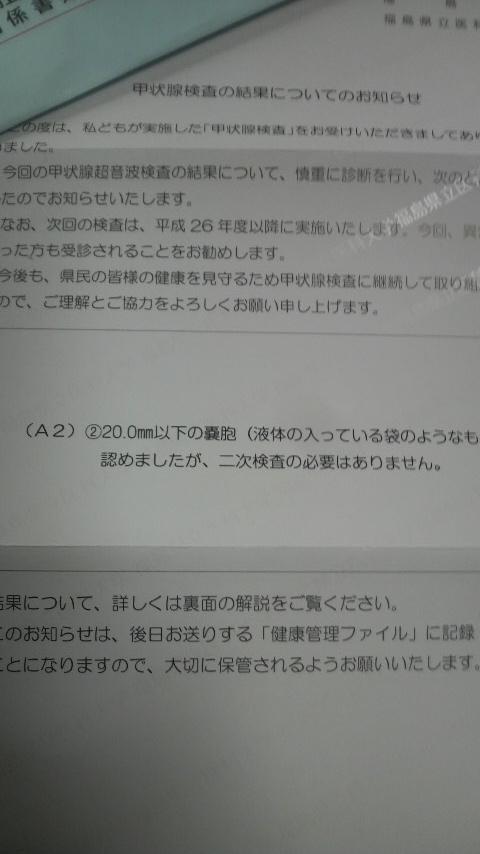 2013051016180000.jpg