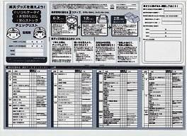 hyougo250327-7