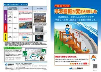 hyougo250327-9